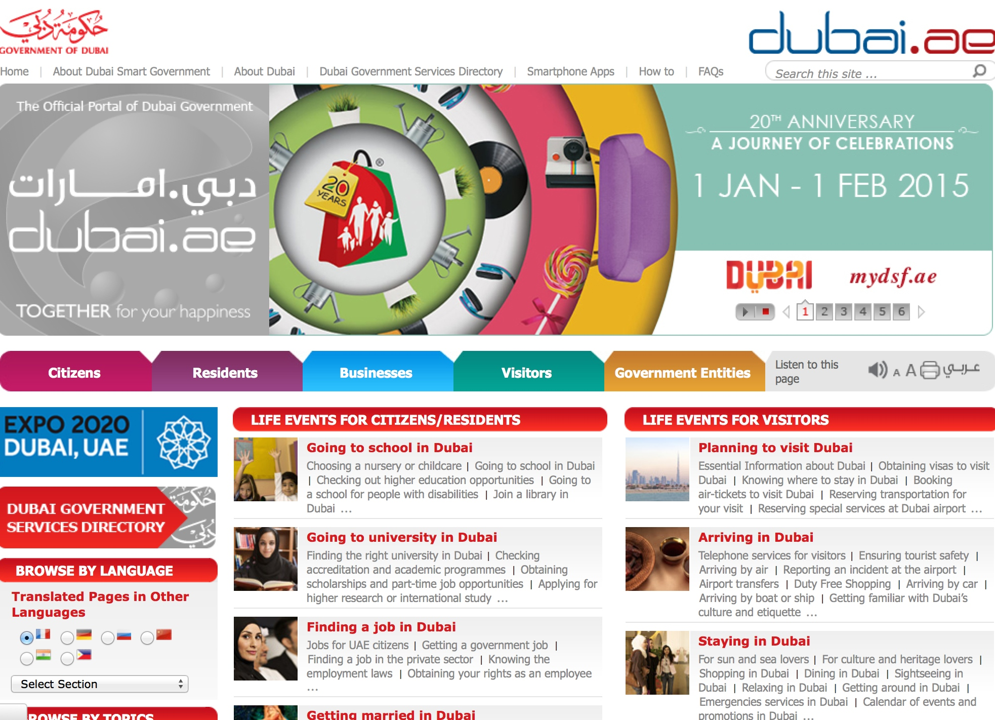 Dubai Government Portal